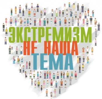 http://keres.ucoz.ru/images/Noex.jpg